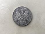 2-марки. 200років Прусії, фото №3