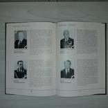 Герої Радянського Союзу України 2002, фото №7