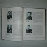 Герої Радянського Союзу України 2002, фото №10