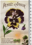 Старинная открытка. До 1945 годa. Романтика., фото №2