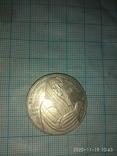 2 гривны 2000года, фото №3