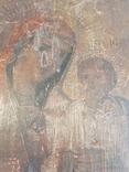 Икона двусторонняя 33х27, фото №9