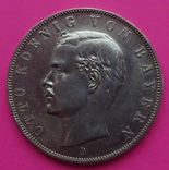 3 марки, Бавария, 1913г, фото №3