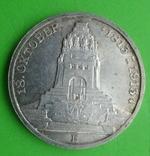 3 марки, 1913г, фото №3