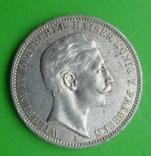 3 марки, Пруссия, 1911г, фото №2
