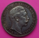 3 марки, Пруссия, 1910г, фото №4