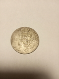 Четыре гроша 1793 г, фото №5