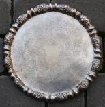 Піднос, тортівниця, 13 Lot (800) Відень 1855 рік,  Ф29,7 см, 580 грам, фото №2