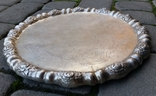 Піднос, тортівниця, 13 Lot (800) Відень 1855 рік,  Ф29,7 см, 580 грам, фото №4