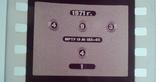 Электрические колебания диафильм 1971 год, фото №4