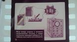 Электрические колебания диафильм 1971 год, фото №5