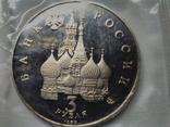 """3 рубля 1992г.""""Международный год Космоса"""",пруф,в банковской запайке., фото №3"""
