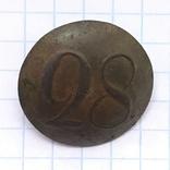 Пуговица полковая нижних чинов РИА с номером «28», фото №8