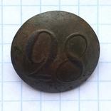 Пуговица полковая нижних чинов РИА с номером «28», фото №10