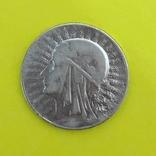 5 злотих 1933 р.  Ядвіга Срібло., фото №2
