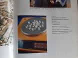 За гранью алмаза, фото №6