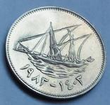 50 филсов 1983 г. Кувейт, фото №2