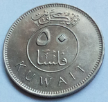 50 филсов 1983 г. Кувейт, фото №3