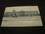 Открытка - виды Дрездена - довоенная № 5., фото №2