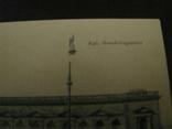 Открытка - виды Дрездена - довоенная № 5., фото №5