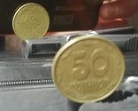 50 коп 1992 перевертиш, фото №3