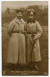 Германия. Принц Оскар и Кронпринц Вильгельм, фото №3