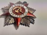Отечественная Война, 2ст. Боевая, на колодке., фото №7