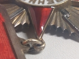 Отечественная Война, 2ст. Боевая, на колодке., фото №9