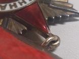 Отечественная Война, 2ст. Боевая, на колодке., фото №10