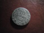 10 грошей 1840 год., фото №2