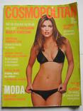 Журнал Cosmopolitan 1997 р., фото №2