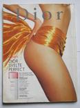 Журнал Cosmopolitan 1997 р., фото №3