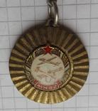 ДОСААФ Венгрия, брелок, фото №2