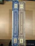 """Ж.А.Фабр""""Нравы насекомых"""",2 тома, фото №3"""