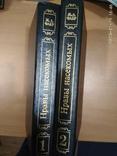 """Ж.А.Фабр""""Нравы насекомых"""",2 тома, фото №7"""
