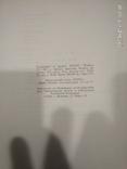 """Ж.А.Фабр""""Нравы насекомых"""",2 тома, фото №11"""