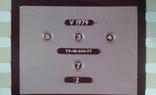 Атмосферное давление диафильм(физика 6 класс), фото №4
