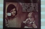 Атмосферное давление диафильм(физика 6 класс), фото №10