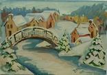 Зимний пейзаж, фото №2