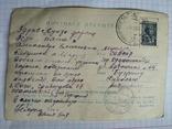 Почтовая открытка.Штампель.Отправлен с корабля АДМ.Нахимов., фото №3
