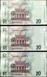 20 гривень (2016) 160 років від дня народження Івана Франка - Три послідовні, фото №3