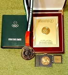 Медали спортивные наградные, лот, фото №2