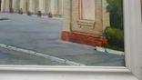Новая Каховка - Летний кинотеатр. Худ. Валерий Черненко, фото №9