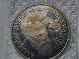 """1 рубль 1993г.""""В.И.Вернадский""""пруф,в банковской запайке., фото №2"""