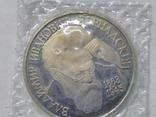 """1 рубль 1993г.""""В.И.Вернадский""""пруф,в банковской запайке., фото №4"""