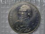 "1 рубль 1993г.""Г.Р.Державин"",анциркулейтед,в банковской запайке., фото №4"