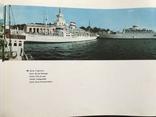 1966 Одесса Черноморское побережье, фото №7