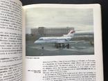 1984 У берегов Ледовитого океана. Рассказы о народах СССР, фото №7