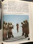 1984 У берегов Ледовитого океана. Рассказы о народах СССР, фото №12