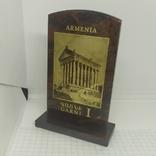 Настольный сувенир Армения, фото №2